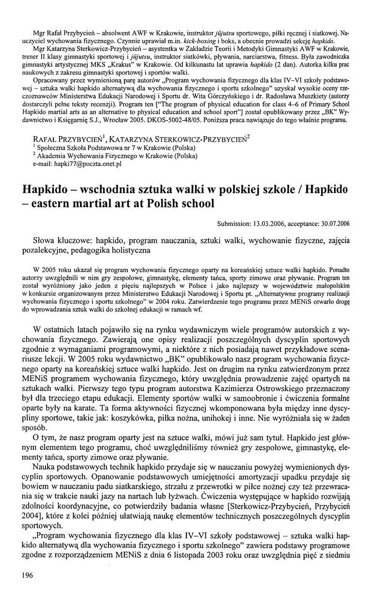 Rocznik_N_IDO_RUCH_DLA_KULTURY_1_2007